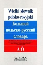 Wielki_slownik_polsko_rosyjski_t.1_2