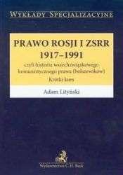 Prawo_Rosji_i_ZSRR_1917_1991