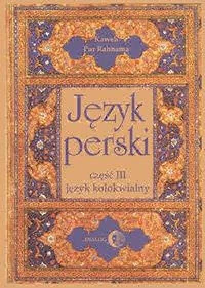 Jezyk_perski_cz._3_jezyk_kolokwialny___4CD