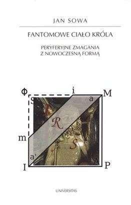Fantomowe_cialo_krola._Peryferyjne_zmagania_z_nowoczesna_forma