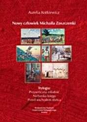 Nowy_czlowiek_Michaila_Zoszczenki
