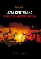 Azja_centralna_w_polityce_energetycznej_Chin