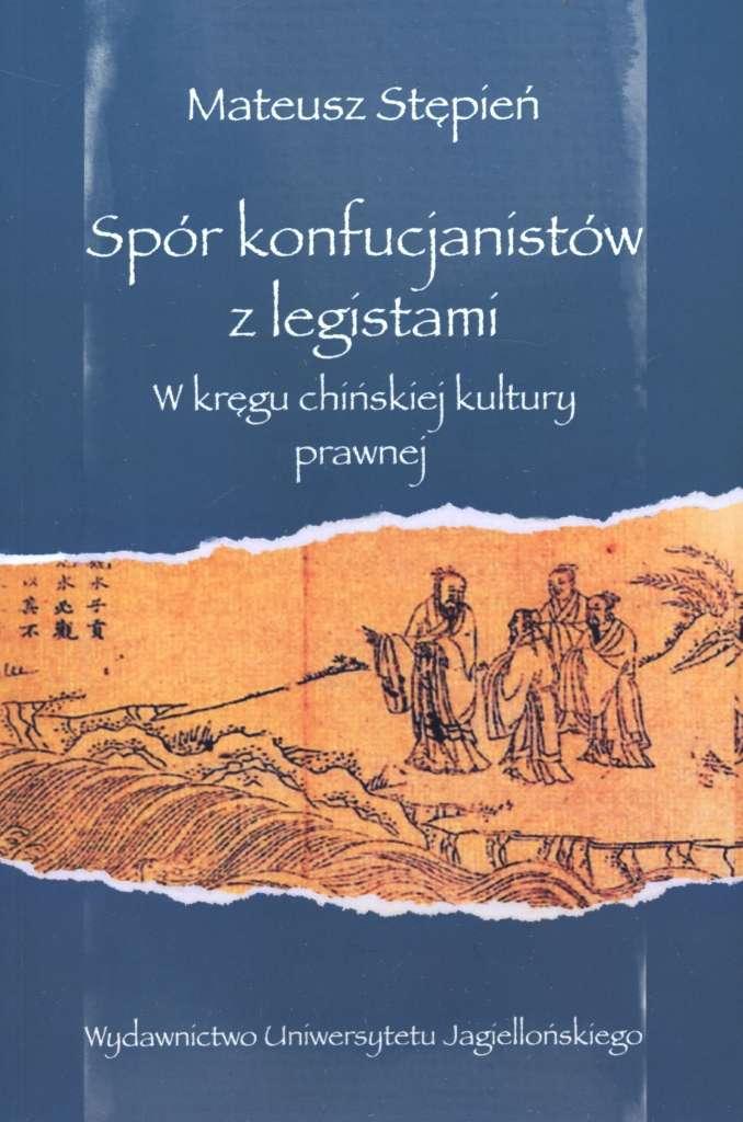Spor_konfucjanistow_z_legistami._W_kregu_chinskiej_kultury_prawnej