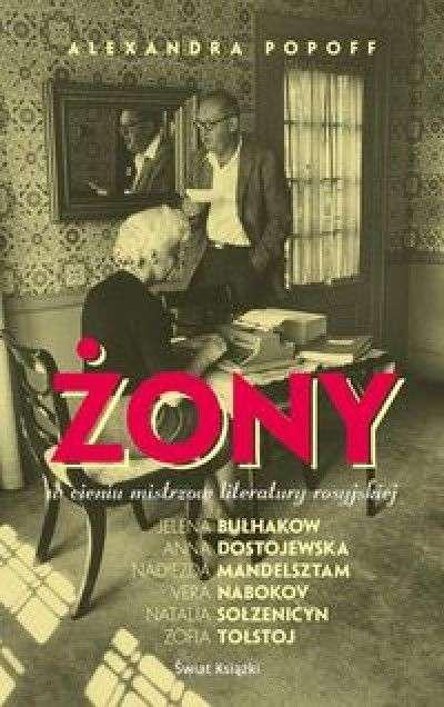 Zony_w_cieniu_mistrzow_literatury_rosyjskiej