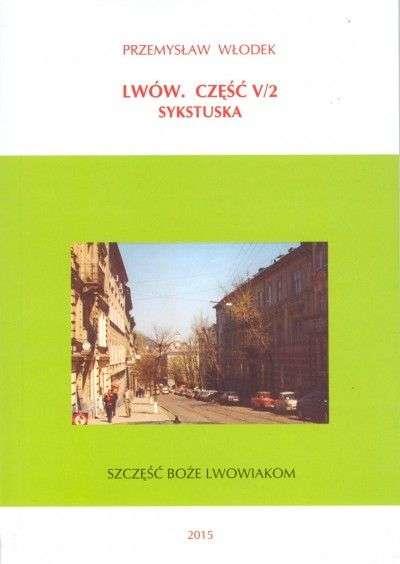 Lwow._Cz._V_2_Sykstuska