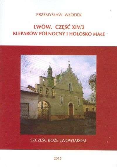 Lwow._Cz._XIV_2_Kleparow_Polnocny_i_Holosko_Male
