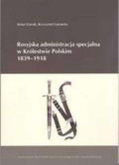 Rosyjska_administracja_specjalna_w_Krolestwie_Polskim_1839_1918
