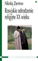 Rosyjskie_odrodzenie_religijne_XX_wieku