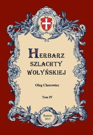 Herbarz_szlachty_wolynskiej_t.4