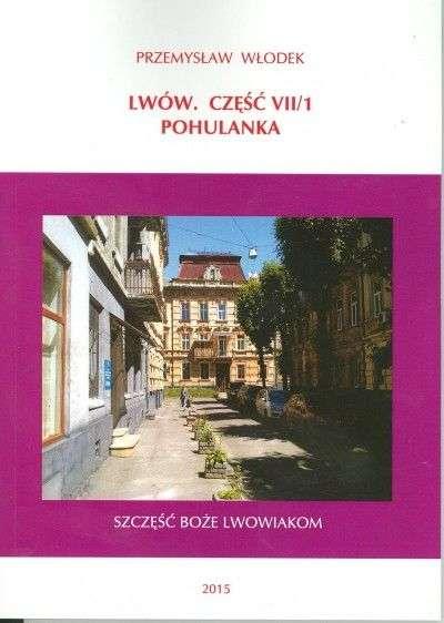 Lwow._Cz._VI_1_Pohulanka