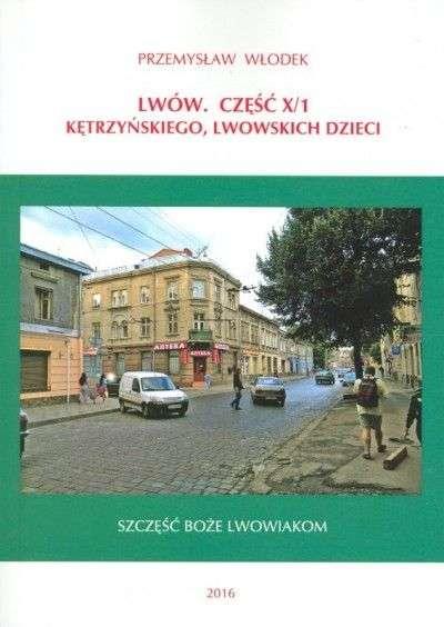 Lwow._Cz._X_1_Ketrzynskiego__Lwowskich_Dzieci