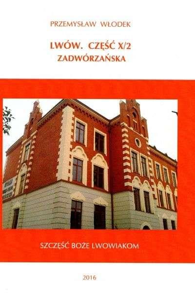 Lwow._Cz._X_2_Zadworzanska