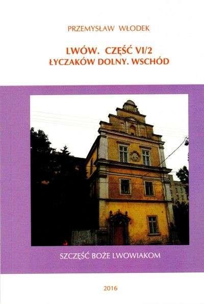 Lwow._Cz._VI_2_Lyczakow_Dolny._Wschod