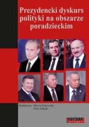 Prezydencki_dyskurs_polityki_na_obszarze_poradzieckim