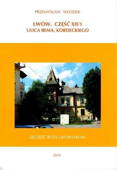 Lwow._Cz._XII_1_Ulica_Bema__Kordeckiego