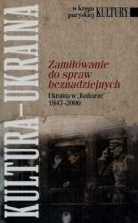 Zamilowanie_do_spraw_beznadziejnych._Ukraina_w__Kulturze__1947_2000
