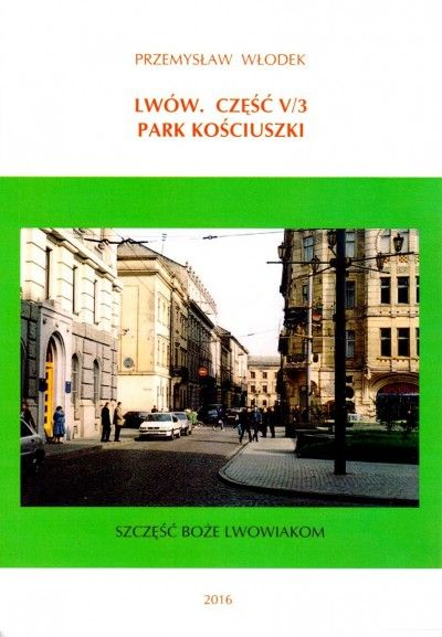 Lwow._Cz._V_3_Park_Kosciuszki