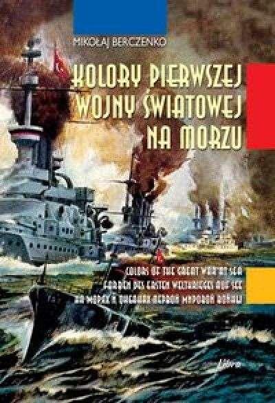 Kolory_pierwszej_wojny_swiatowej_na_morzu