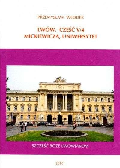 Lwow._Cz._V_4_Mickiewicz__Uniwersytet