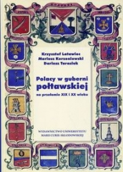 Polacy_w_guberni_poltawskiej_na_przelomie_XIX_i_XX_wieku