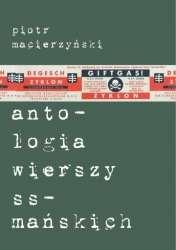 Antologia_wierszy_ss_manskich