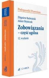 Zobowiazania___czesc_ogolna__12._wydanie