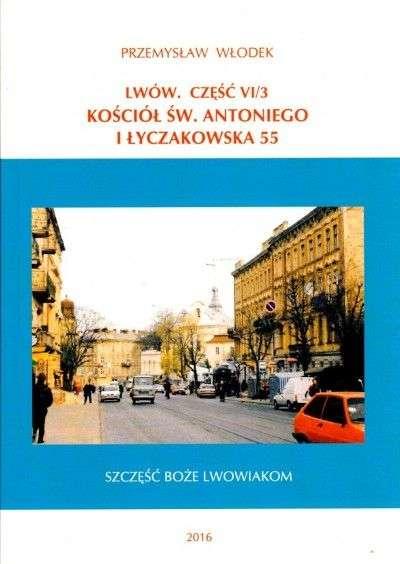 Lwow._Cz._VI_3_Kosciol_sw._Antoniego_i_Lyczakowska_55