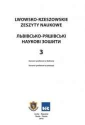 Lwowsko_Rzeszowskie_Zeszyty_Naukowe._Sacrum_i_profanum_w_kulturze
