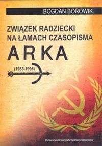 Zwiazek_Radziecki_na_lamach_czasopisma_Arka__1983_1996_