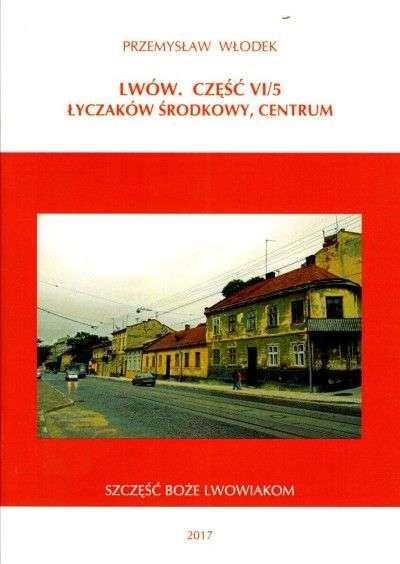 Lwow._Cz._VI_5_Lyczakow_Srodkowy._Centrum