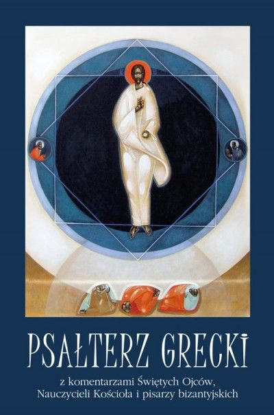 Psalterz_grecki_z_komentarzami_Swietych_Ojcow_Nauczycieli_Kosciola_i_pisarzy_bizantyjskich