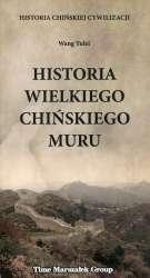 Historia_Wielkiego_Chinskiego_Muru
