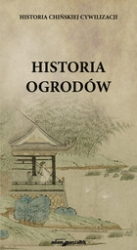 Historia_ogrodow._Historia_chinskiej_cywilizacji