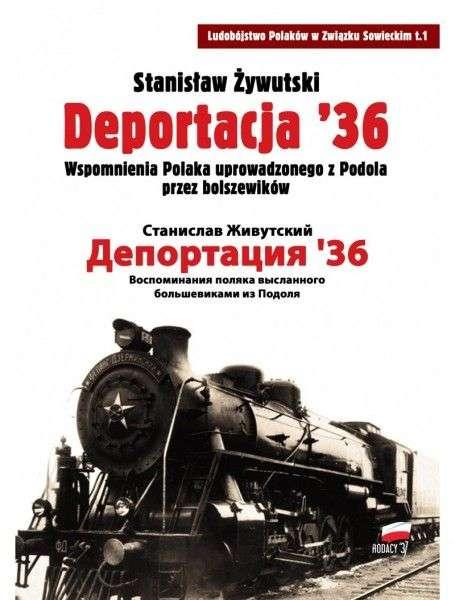 Deportacja__36._Wspomnienia_Polaka_uprowadzonego_z_Podola_przez_bolszewikow