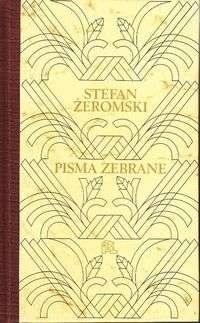 Pisma_zebrane_26__Publicystyka_1920_1925