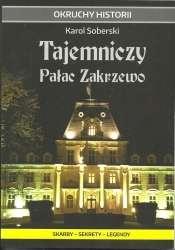 Tajemniczy_Palac_Zakrzewo