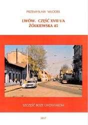 Lwow._Cz._XVII_1_A_Zolkiewska_45