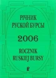 Rocznik_Ruskiej_Bursy_2006