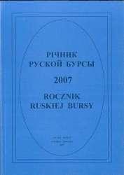 Rocznik_Ruskiej_Bursy_2007