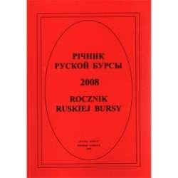 Rocznik_Ruskiej_Bursy_2008
