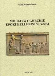 Modlitwy_greckie_epoki_hellenistycznej