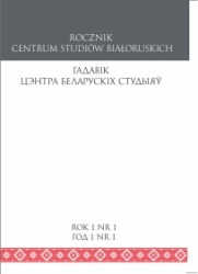Rocznik_centrum_studiow_bialoruskich_1_2015