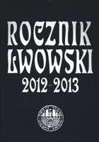 Rocznik_Lwowski_2017