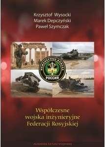 Wspolczesne_wojska_inzynieryjne_Federacji_Rosyjskiej