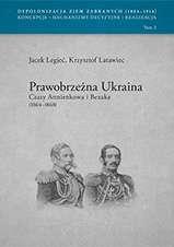 Prawobrzezna_Ukraina._Czasy_Annienkowa_i_Bezaka__1864_1868_