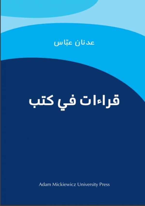 Survey_of_Publications__j._arab._