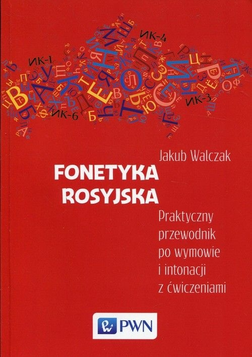 Fonetyka_rosyjska._Praktyczny_przewodnik_po_wymowie_i_intonacji_z_cwiczeniami