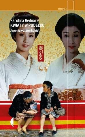 Kwiaty_w_pudelku._Japonia_oczami_kobiet