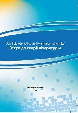 Uvod_do_teorie_literatury_a_literarnej_kritiky__j.ukr._