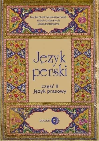 Jezyk_perski_cz._2_jezyk_prasowy